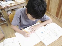 小5・6 公立進学 J福高コース/J香住・新宮コース